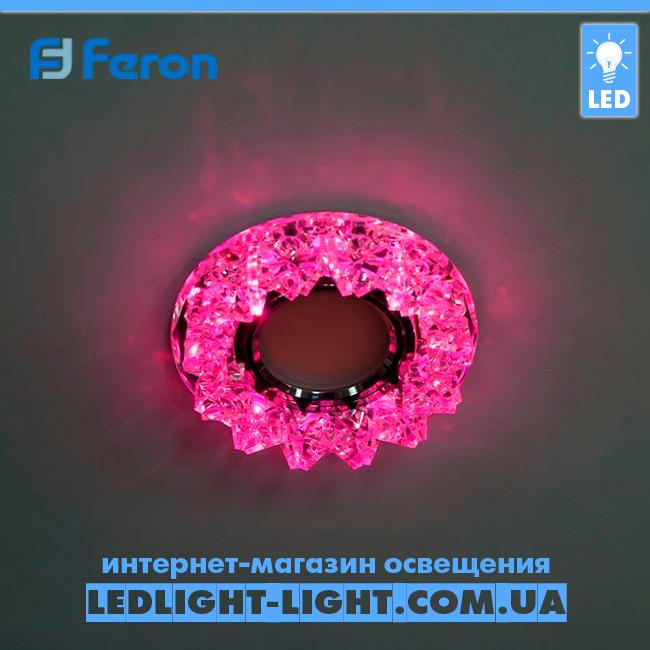 Врезной точечный светодиодный светильник Feron CD2540 LED с подсветкой RGB