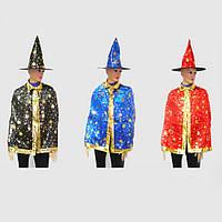 Детский карнавальный костюм Волшебник // 110031