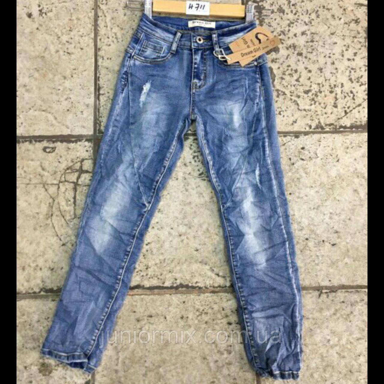 Модные  подростковые рваные джинсы на девочку  DREAM GIRL