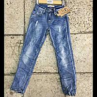 Модні підліткові рвані джинси на дівчинку DREAM GIRL