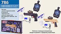 Пистолет аккумуляторный, с водяными снарядами, 786