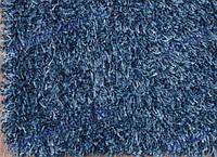 Ковер на пол с длинным ворсом, Бельгия. Super Shaggy синий