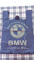 Пакет майка BMW 45*75