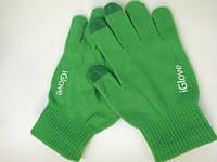 Перчатки для iРhone iGloves Зеленые
