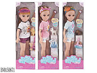 Кукла с питомцем ТМ MAYLLA Model 88113
