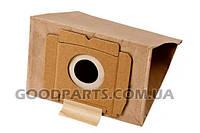 Пылесборник (фильтр) бумажный, одноразовый ZA196 + 1 микрофильтр для пылесоса Zanussi 9002565506