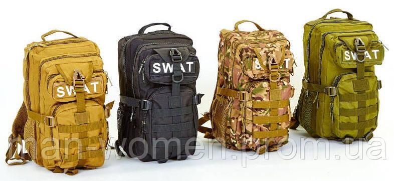 Рюкзак тактический - 25л. Койот, Олива, Мультикам, Чёрный