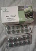 Спирулина биоактив для снижения веса, иммунитета
