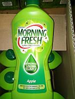 Morning Fresh моющее для посуды 900 мл концентрат оптом ящик 8 шт ( Морнинг Фреш )