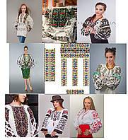 Вышиванка, заготовка сорочки ТМ Бабусина скриня