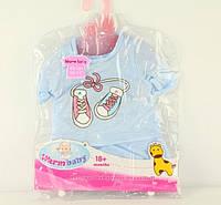 Одежда для пупса Baby Born (Беби Борн) DBJ-434B