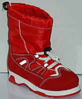 Сапоги детские зимние для девочки из замши и не промокаемой ткани красные  ортопедические на подошве ТЭП
