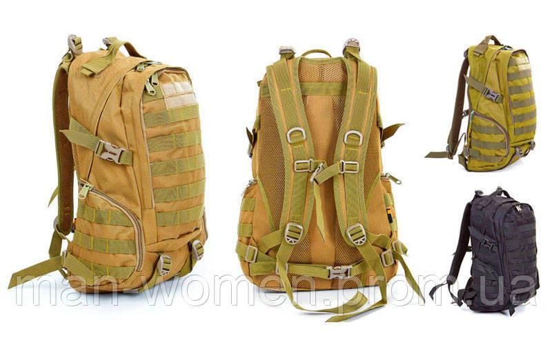 Рюкзак тактический (штурмовой) - 30л - черный, олива, камуфляж мультикам