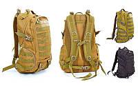 Рюкзак тактический (штурмовой) - 30л - черный, олива, камуфляж мультикам, фото 1