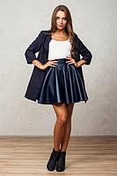 Молодежная темно-синяя юбка Кожа-солнце Leo Pride 42-44 размеры