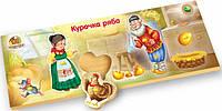 "Рамки-вкладыши Монтессори ""Курочка ряба"", Вундеркинд"