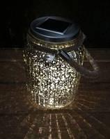 """Уличный светодиодный светильник на солнечной батареи """"Банка золотая"""" RIGHT HAUSEN SOLAR GOLD 1xLED HN-212081"""