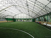 Тентовое накрытие для футбольного поля