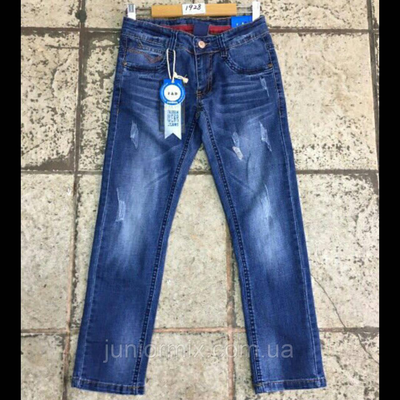 Подростковые модные джинсы на мальчика F&D