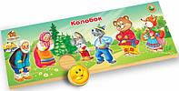 "Рамки-вкладыши Монтессори ""Колобок"", Вундеркинд"