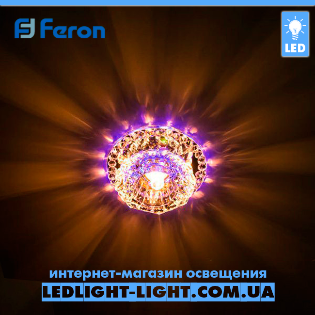 Врізний точковий світлодіодний світильник Feron JD125 з LED підсвічуванням RGB