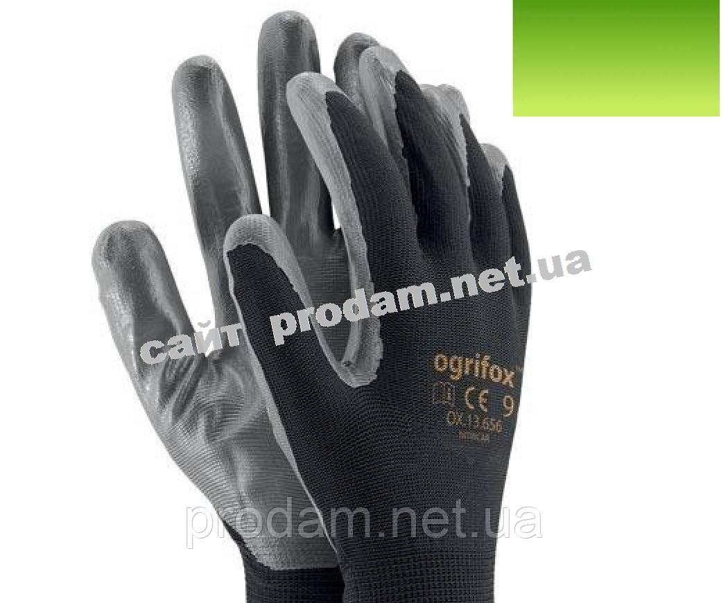 Перчатки NITRICAR