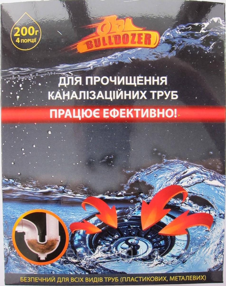 Средство Бульдозер для прочистки труб канализации