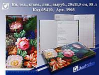 """AL-3903 Алфавитка """"Flowers""""  лин выр 58л 20,3*11.5CM"""