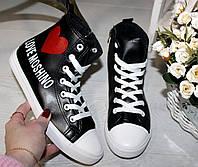 Кеды высокие сердце love moshino черный эко кожа