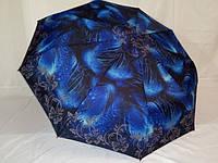 """Надежный женский зонт №686 от фирмы """"LANTANA""""."""