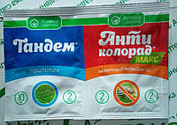 Инсектицид Антиколорад Макс+Тандем 2+10мл - для защиты овошей и плодовых деревьев от ряда насекомых-вредителей