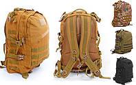 Рюкзак тактический (рейдовый) - 40л - койот, олива, чёрный, мультикам, фото 1