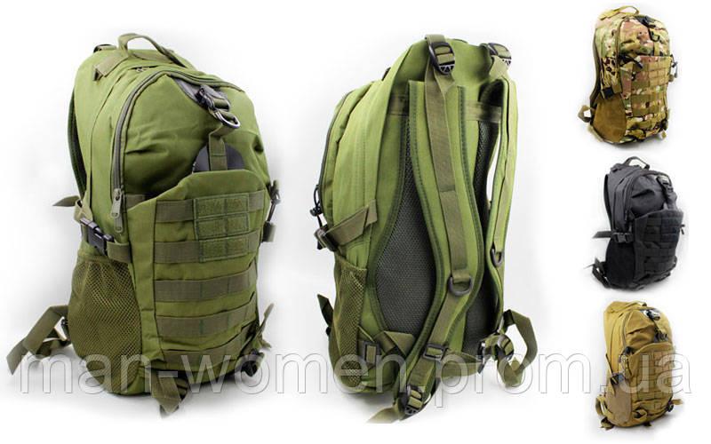 Рюкзак тактический (штурмовой 3-х дневный) - 35л - олива, койот