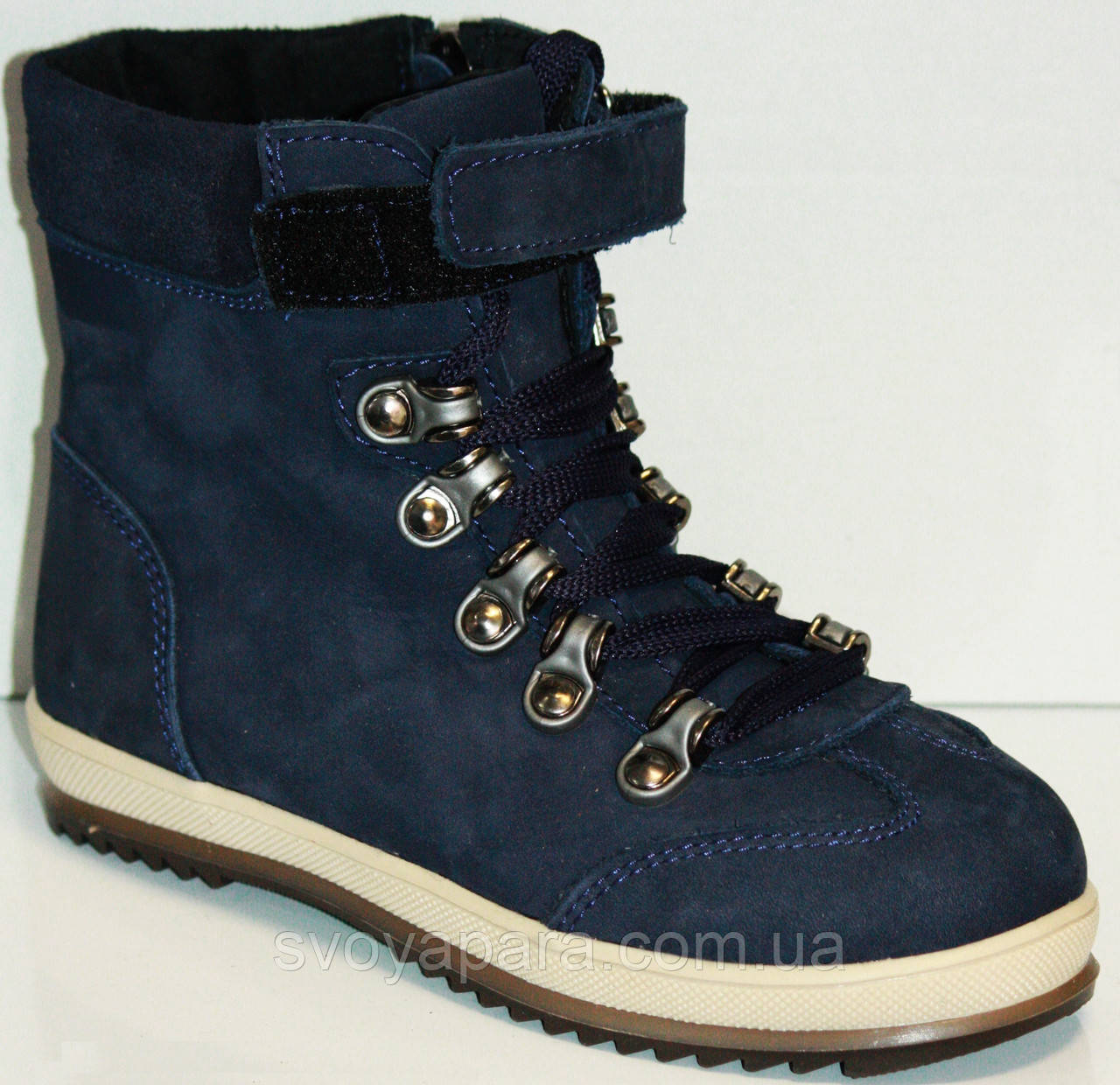 Ботинки зимние детские синие нубуковые (0111)
