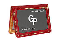 Обложка на Права, Тех паспорт, удостоверение Grande Pelle 20156040 красно-жёлтый
