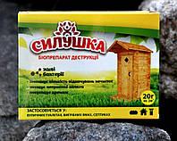 Бактерии для выгребных ям СИЛУШКА 20 грамм