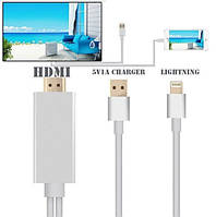 Кабель адаптер MHL HDMI Lightning 8 Pin Digital AV HDTV для iPhone 5 5C 5S SE 6 6S 7 8 10 X /  6 6S 7 8 Plus