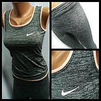"Спортивный костюм женский ""Nike"""