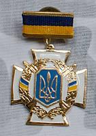 """Нагрудный знак """" Крест ДМБ"""" флаг"""