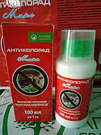 Инсектицид Антиколорад Макс 100мл - для защиты овошей и плодовых деревьев от ряда насекомых-вредителей