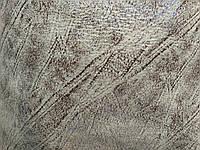 """Мебельная ткань, искусственная замша """"Сафари"""""""