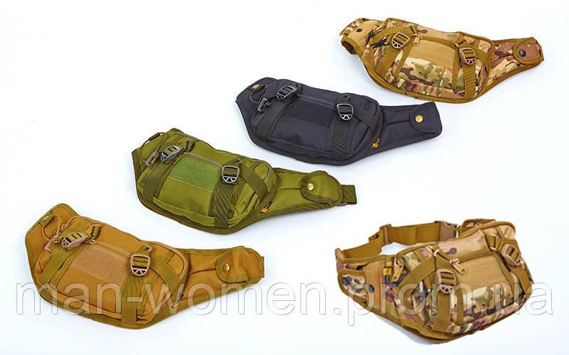 Тактическая поясная сумка с отделением под пистолет: олива, койот, мультикам