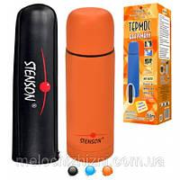 Термос питьевой железный Soft touch 0.35л