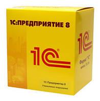 1С:Підприємство 8. УТ для України