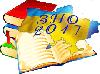 Реєстрація на ЗНО 2017