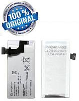 Аккумулятор батарея для Sony Xperia P LT22i оригинальный