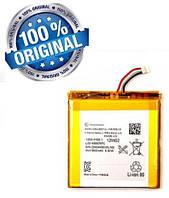 Аккумулятор батарея для Sony Xperia Acro S LT26w оригинальный
