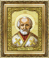 Набор для вышивки крестиком Икона Святителя Николая Чудотворца