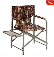 Кресло раскладное Режиссер ножки 1 полка код FF23602