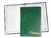 ППВ-5 Папка поздравит.Miradur зеленый Ф.230х320 Пр.уг.